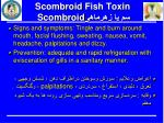 scombroid fish toxin scombroid