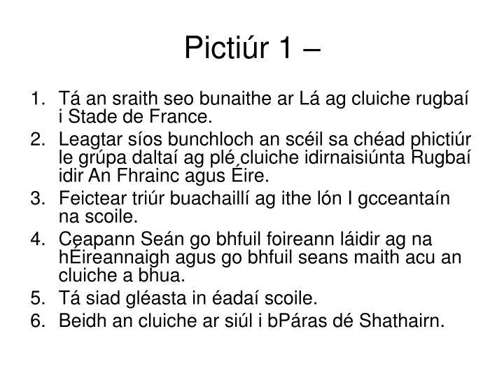 Pictiúr