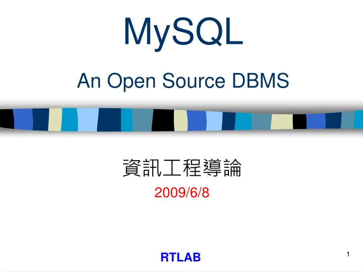major open source dbms and proprietary dbms systems