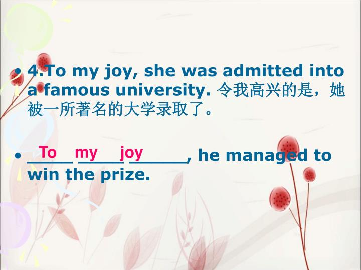 4.To my joy, she was admitted into a famous university.