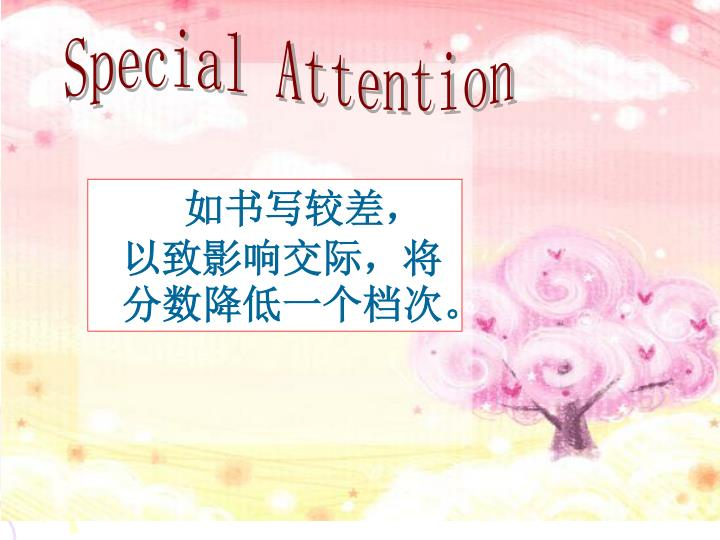 Special Attention