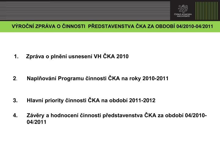 VÝROČNÍ ZPRÁVA O ČINNOSTI  PŘEDSTAVENSTVA ČKA ZA OBDOBÍ 04/2010-04/2011