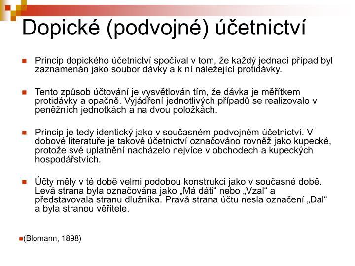 Dopick (podvojn) etnictv
