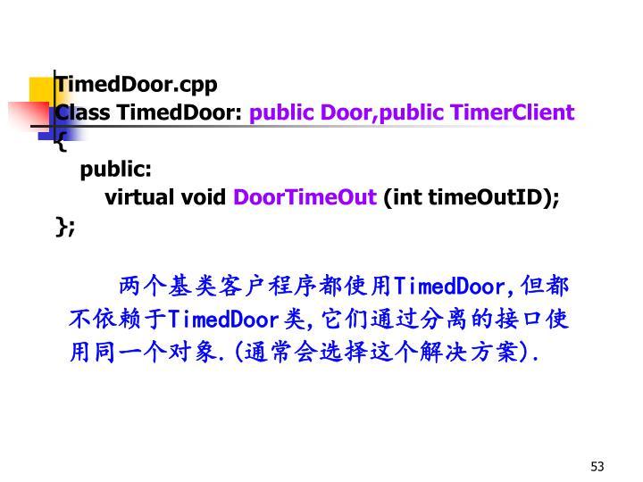 TimedDoor.cpp