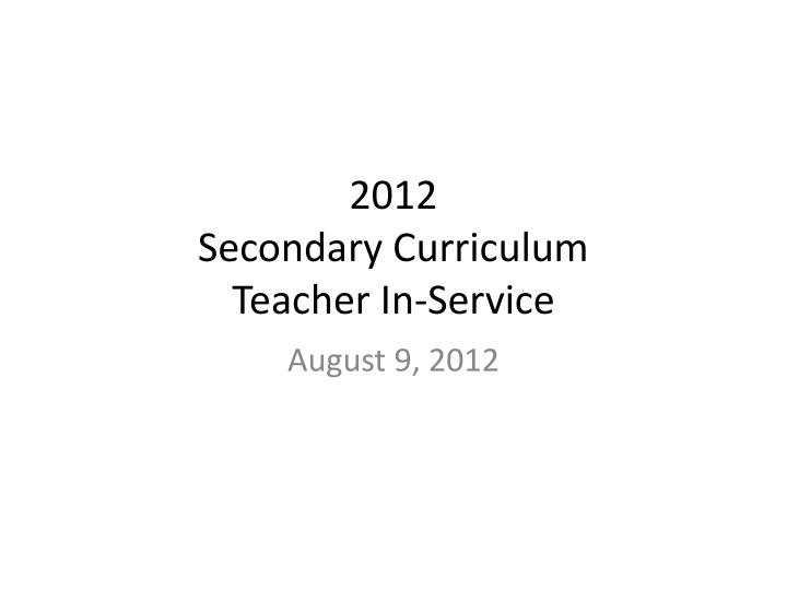 2012 secondary curriculum teacher in service