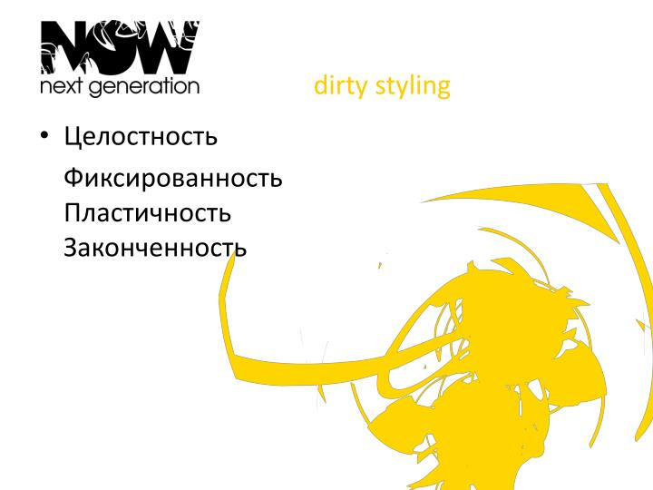 dirty styling