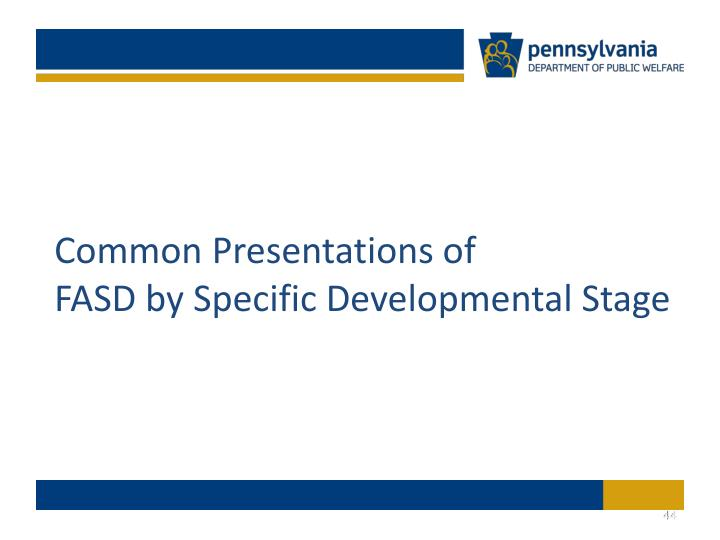 Common Presentations of