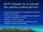 wcpt arbejder for at forbedre den globale sundhed gennem