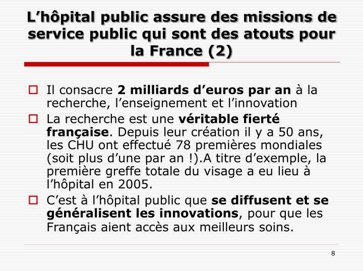 L'hôpital public assure des missions de service public qui sont des atouts pour la France (2)