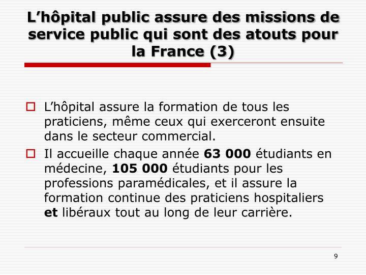 L'hôpital public assure des missions de service public qui sont des atouts pour la France (3)