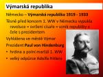 v marsk republika