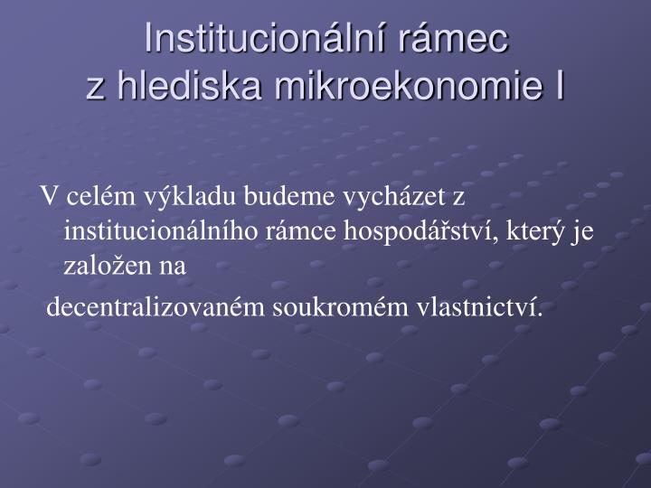 Institucionální rámec