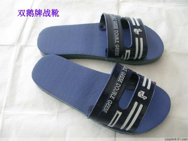双鹅牌战靴