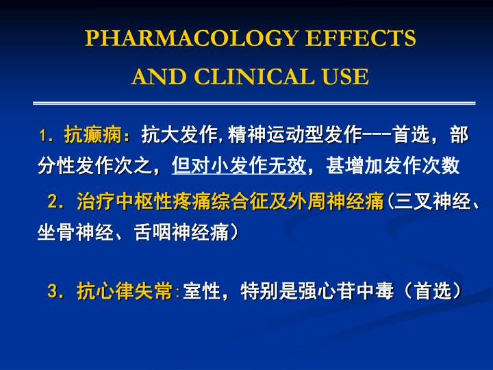 PHARMACOLOGY EFFECTS