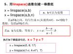 5 linspace