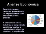an lise econ mica1
