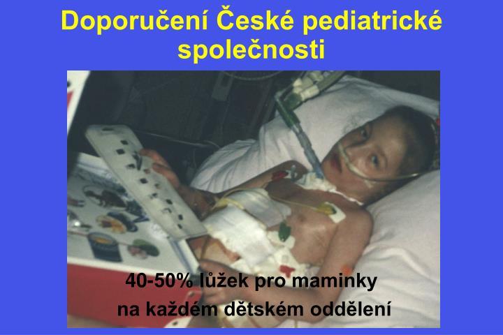 Doporučení České pediatrické společnosti