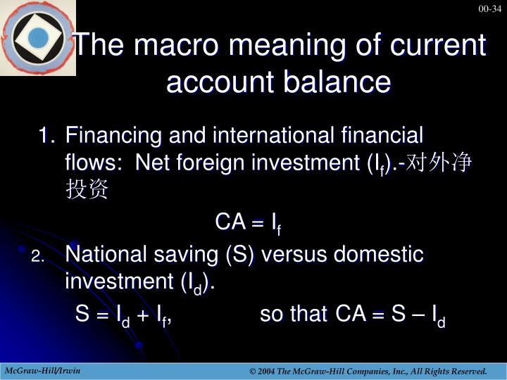 The macro meaning of current account balance