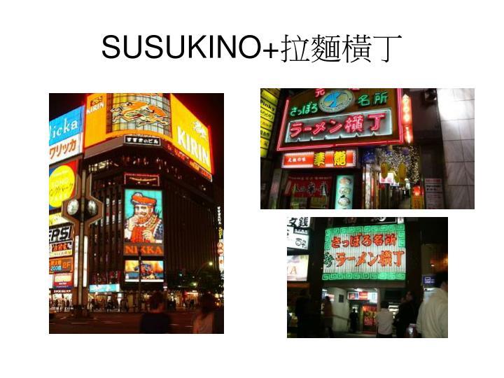SUSUKINO+