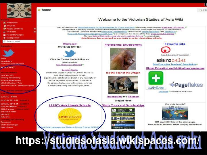 Victoria Studies of Asia wiki