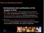 what is an asia literate student1