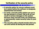 verification of the security policy