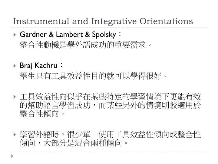 Instrumental and Integrative Orientations