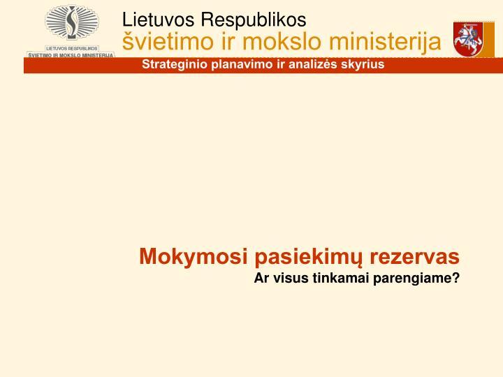Mokymosi pasiekimų rezervas