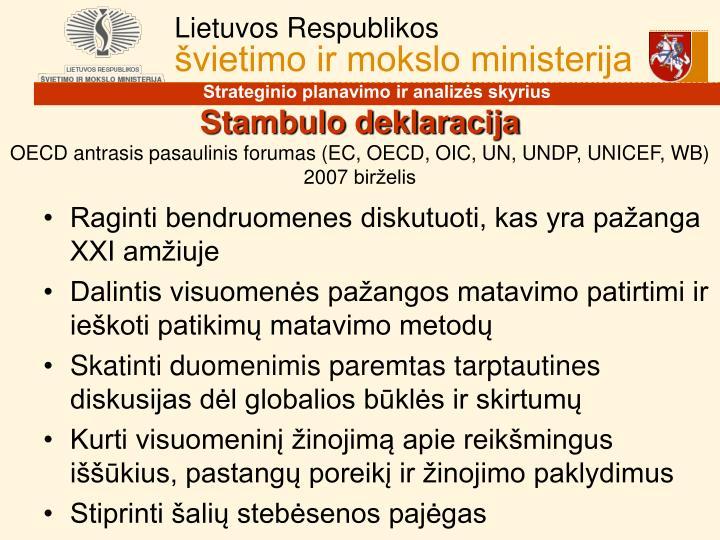 Stambulo deklaracija
