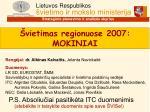 vietimas regionuose 2007 mokiniai