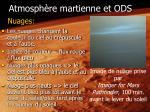 atmosph re martienne et ods3