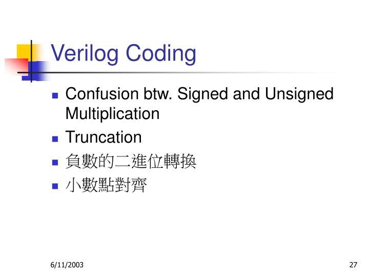 Verilog Coding
