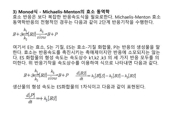 3) Monod
