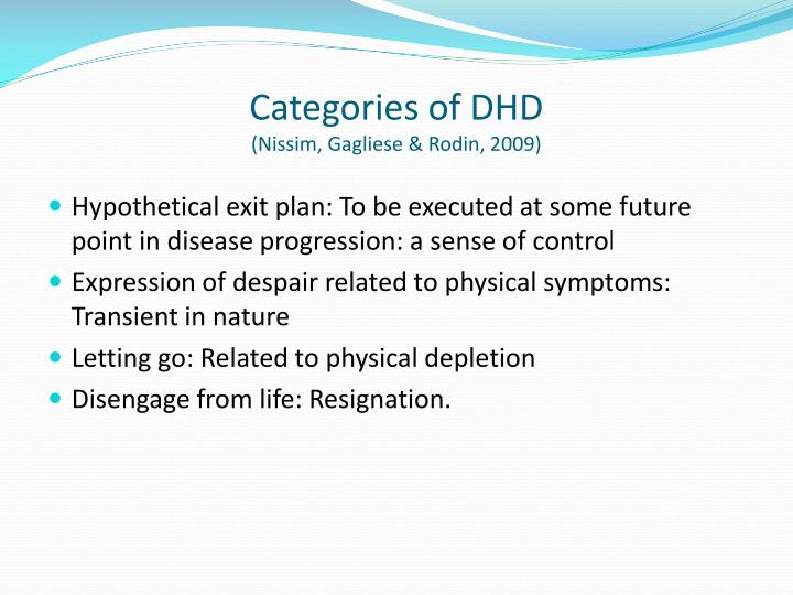 Categories of DHD