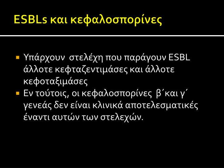 ESBLs