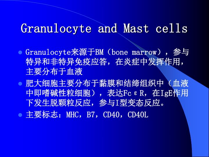 Granulocyte and Mast cells