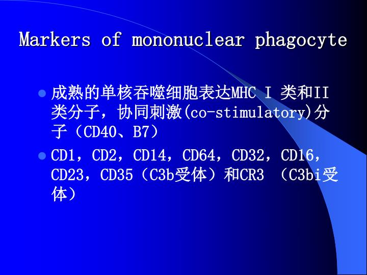Markers of mononuclear phagocyte