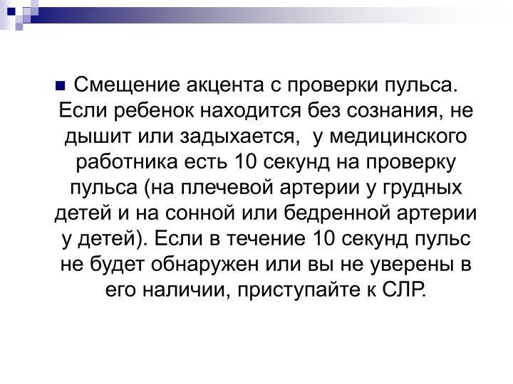 .     ,    ,      10     (             ).    10            ,   .