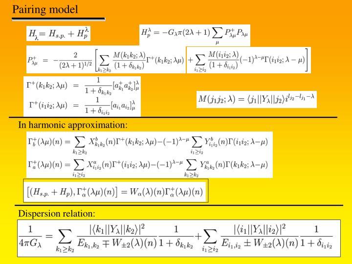 Modello di pairing (2+)