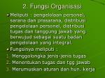 2 fungsi organisasi