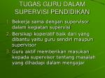 tugas guru dalam supervisi pendidikan