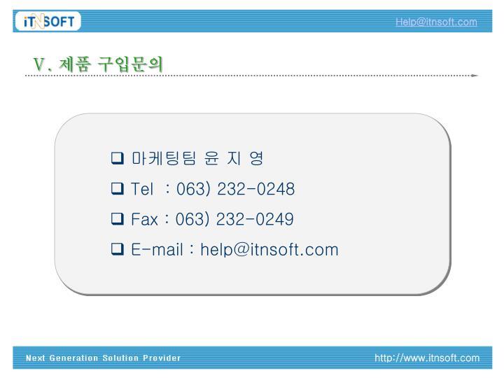 Help@itnsoft.com