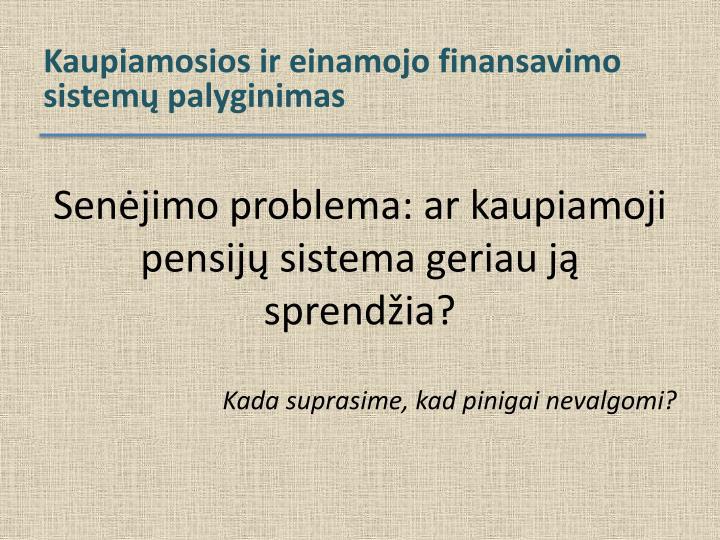 Kaupiamosios ir einamojo finansavimo sistemų palyginimas