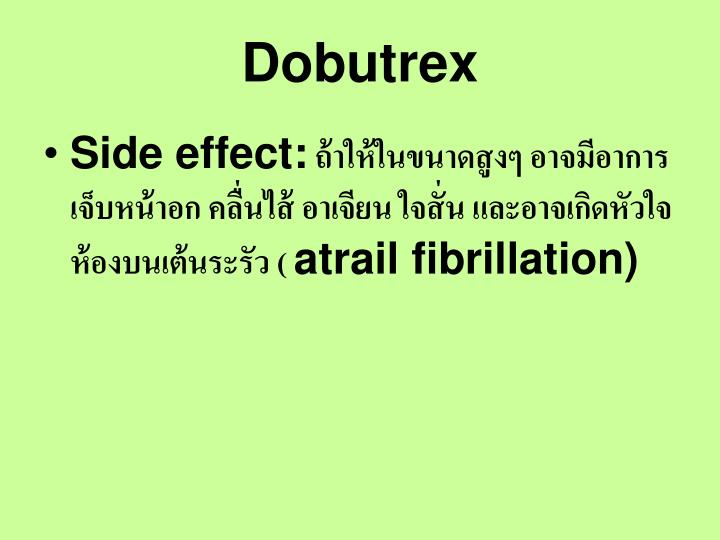 Dobutrex