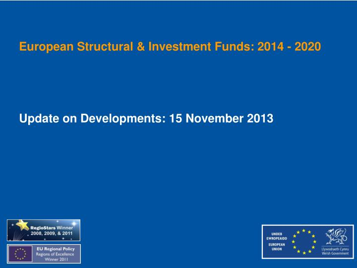 European structural investment funds 2014 2020