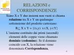 relazioni e corrispondenze