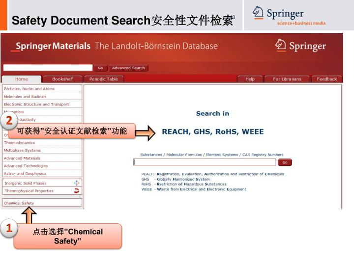 Safety Document Search