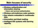 main focuses of security