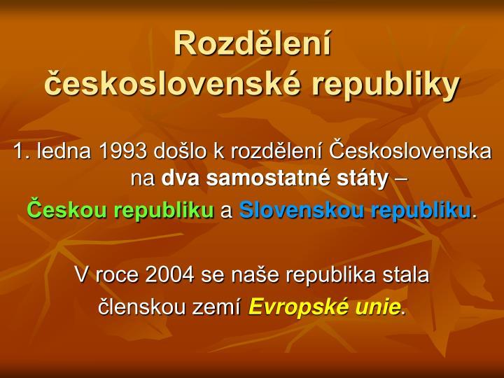 Rozdělení československé republiky