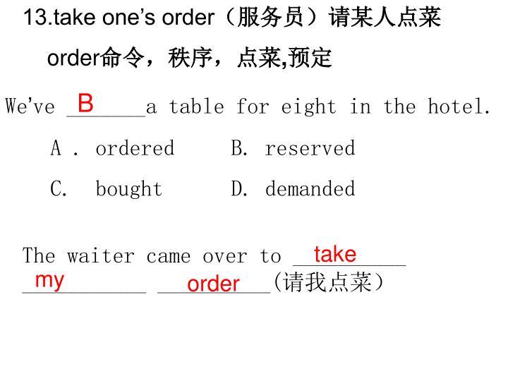 13.take one's order